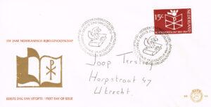 Nederland 1964 FDC 150 jaar Bijbelgenootschap beschreven E66