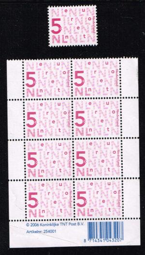Nederland 2005 bijplakzegels 9 x 0.05 TPG velletje NVPH V2136cc