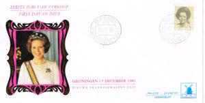 Nederland 1981 FDC Frankeer Beatrix 65 c W46 Philato Molenreeks