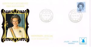 Nederland 1982 FDC Frankeer Beatrix 3 gld W54 Philato Molenreeks