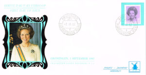 Nederland 1982 FDC Frankeer Beatrix 1 gld rolzegel W58 Philato Molenreeks