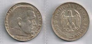 Duitsland 1935 5 Reichsmark, 1935-1936, Silber (900)