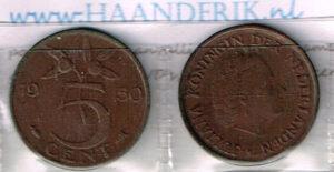Koninkrijksmunten Nederland 1950 koningin Juliana 5 cent