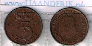 Koninkrijksmunten Nederland 1951 koningin Juliana 5 cent