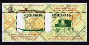 Nederland 2000 150 jaar postzegels I blok NVPH 1926