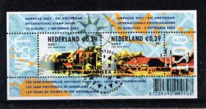 Nederland 2001 150 jaar postzegels II blok NVPH 2010