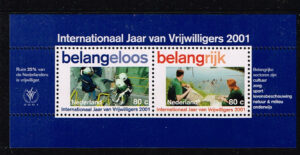 Nederland 2001 Vrijwilligers blok NVPH 1968