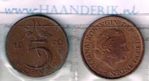 Koninkrijksmunten Nederland 1970 koningin Juliana 5 cent