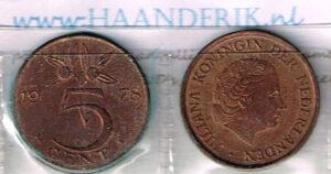 Koninkrijksmunten Nederland 1978 koningin Juliana 5 cent