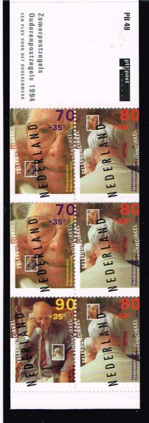 Nederland 1994 Zomerzegels Ouderenzegels Zegels uit PB49 NPVH 1611a-11c