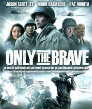 Only The Brave - Jason Scott Lee, Mark Dacascos (Blu-Ray) EAN 5412012156807