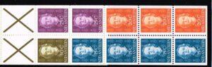 Ned. Antillen 1979 Automaatboekje PB 3a type Hartz (bruin kruis) No. 609 links