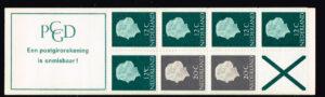 Nederland 1967 postzegelboekje PB 7a Uitgifte januari 1967 5 x 12 ct + 2 x 20 ct Juliana