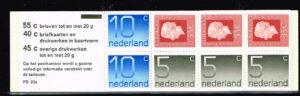 Nederland 1976 postzegelboekje PB 20a Uitgifte 10 maart 1976 3 x 5 cijfer Crouwel + 2 x 10 ct cijfer Crouwel + 3 x 55 ct Juliana Regina