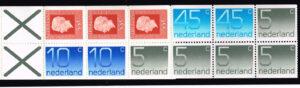 Nederland 1981 postzegelboekje PB 26a - Uitgifte 2 januari 1981 5 x 5 ct + 2 x 10 ct + 2 x 45 ct cijfer Crouwel + 3 x 55 ct Juliana Regina
