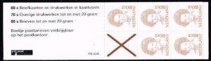 Nederland 1991 postzegelboekje PB 43a Uitgifte 25 Juni 1991 5 x 80 ct Beatrix inversie