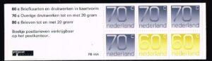 Nederland 1991 postzegelboekje PB 44a Uitgifte 25 Juni 1991 2 x 60 ct + 4 x 70 ct cijfer Crouwel
