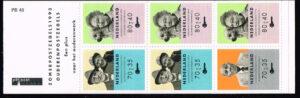 Nederland 1993 postzegelboekje PB 48 Uitgifte 20 April 1993 1 x 70 ct + 2 x 70 ct + 3 x 80 ct Zomerzegels