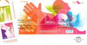 Nederland 2004 FDC Weken van de kaart onbeschreven E503