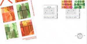 Nederland 2004 FDC Zakelijke postzegels onbeschreven E496
