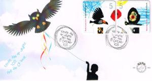 Nederland 2012 FDC Kinderboekenweek onbeschreven E660