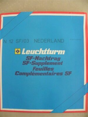 Leuchtturm Nederland 2003 Supplement (basis) met klemstroken. N12 SF/03
