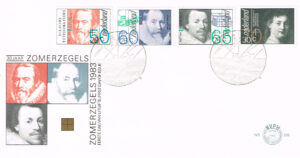 Nederland 1983 FDC Zomerzegels onbeschreven E208