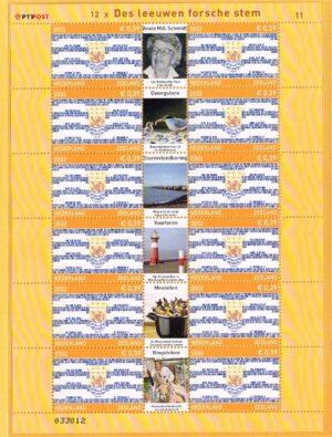 Nederland 2002 Provincievlaggen 11 Zeeland NVPH V2075