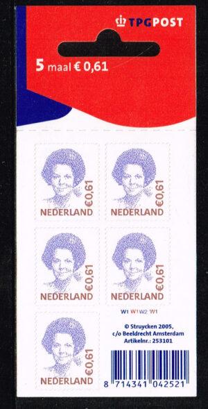 Nederland 2005 Koningin Beatrix 5x0.61 TPG open NVPH Vaa2317