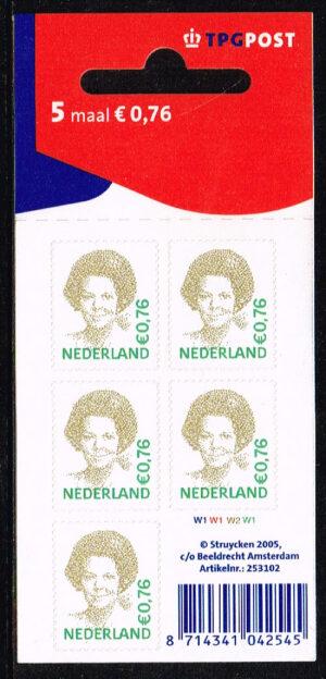 Nederland 2005 Koningin Beatrix 5x0.76 TPG open NVPH Vaa2318