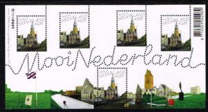 Nederland 2005 Mooi Nederland velletje Bolsward NVPH 2348
