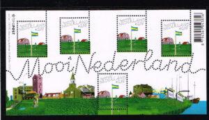 Nederland 2005 Mooi Nederland velletje Papendrecht NVPH 2363