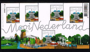 Nederland 2005 Mooi Nederland velletje Weesp NVPH 2341