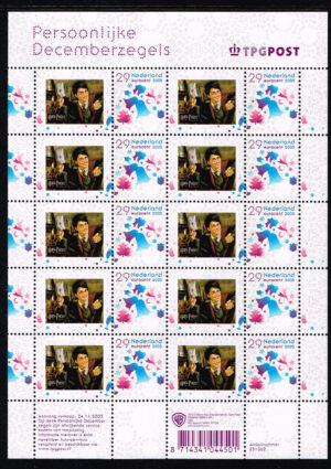 Nederland 2005 Persoonlijke decemberzegel Harry Potter velletje NVPH V2391