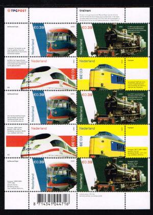Nederland 2005 Treinen velletje NVPH V2366-2369