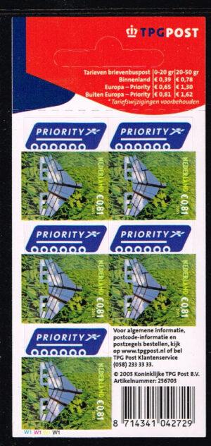Nederland 2005 Voor uw post Boerderij NVPH V2321