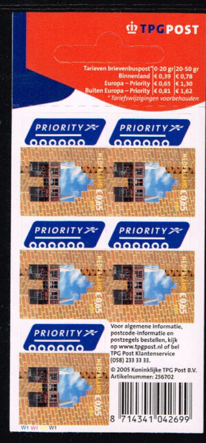 Nederland 2005 Voor uw post Grachtenpand NVPH V2320