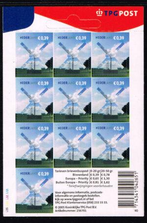 Nederland 2005 Voor uw post Molen NVPH V2319