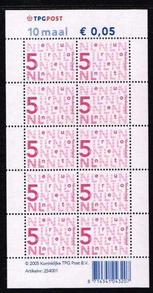 Nederland 2005 bijplakzegels 10x 0.05 TPG Velletje NVPH Va2136c