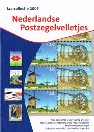 Nederland 2005 boekje Jaarcollectie 2005 Nederlandse Postzegelvelletjes