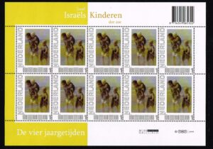 Nederland 2010 Persoonlijke zegel Jozef Israels velletje NVPH V2751