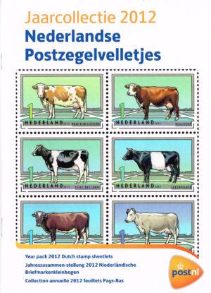Nederland 2012 boekje Jaarcollectie 2012 Nederlandse Postzegelvelletjes