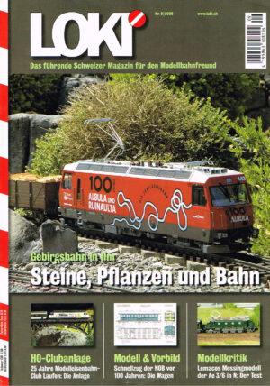 Loki 2006 Schweitzer Modellbahn Magazin september EAN 4195863708104