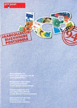 Nederland 1994 boekje Jaarcollectie bijzondere Postzegels 1994