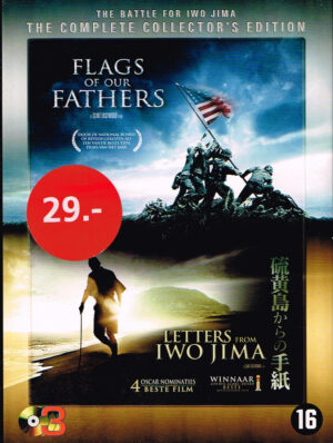 Flags Of Our Fathers S.E. - Letters From Iwo Jima (3DVD) EAN 7321916167889