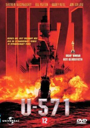 U-571 Matthew McConaughey Bill Paxton Harvey Keitel Jon Bon Jovi EAN 0044007810927