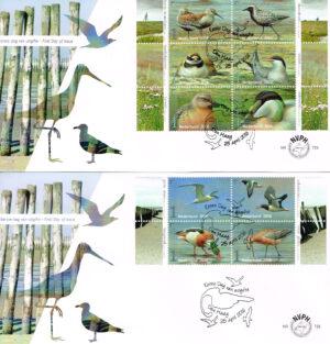 Nederland 2016 FDC Griend vogels van de Wadden onbeschreven E729 2 enveloppen