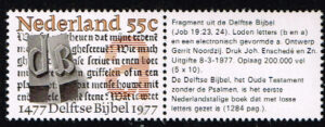 Nederland 1977 Delftse Bijbel NVPH 1131