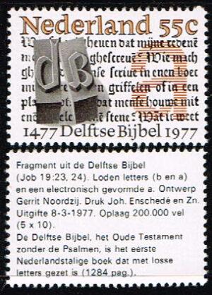 Nederland 1977 Delftse Bijbel NVPH 1131 met los aanhangsel