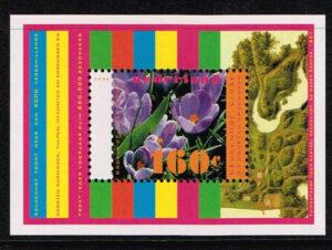 Nederland 1996 Natuur en Milieu blok NVPH 1671